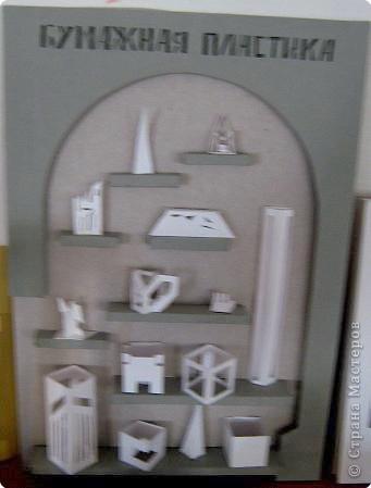 Стенды часто нужны для оформления кабинетов фото 6