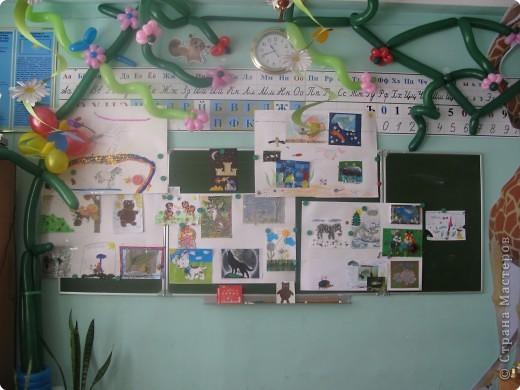 Работы учеников 1-го класса