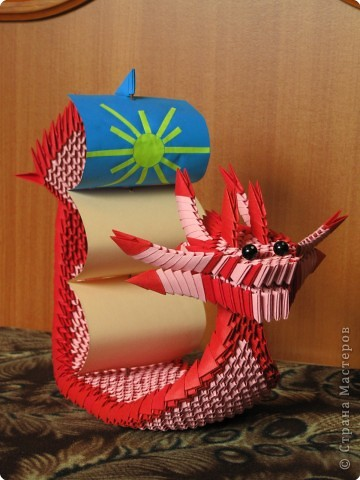 Оригами модульное: Лодка-дракон фото 1