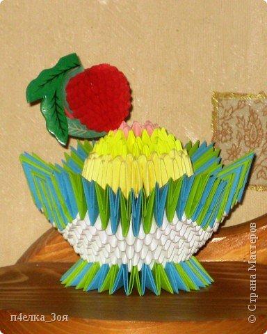 Оригами модульное: Мороженое в вазочке