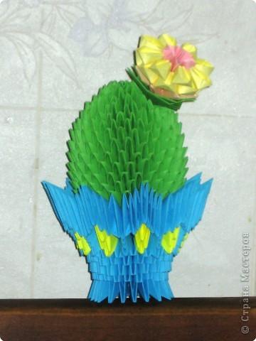 Оригами модульное: И у нас зацвёл кактус