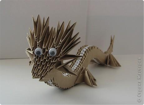 Оригами модульное: дракончик фото 1