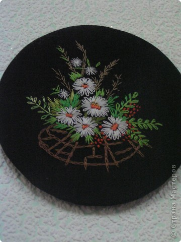 Вышивка: Ромашки