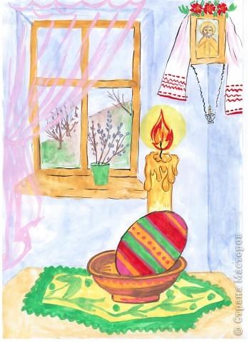 Картина панно рисунок Пасха Рисование и живопись Рисунки на тему Пасха в кубанской семье Гуашь фото 3