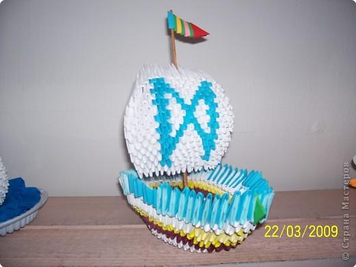 Оригами модульное: Мои поделки фото 9