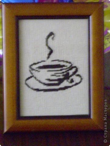 чашка кофе фото 1