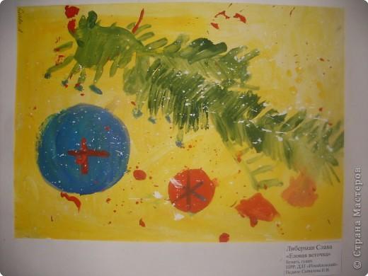 Рисунок на выставку