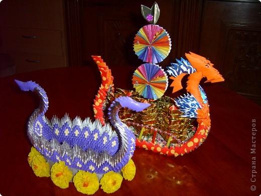 Оригами модульное: китайский кораблик фото 1