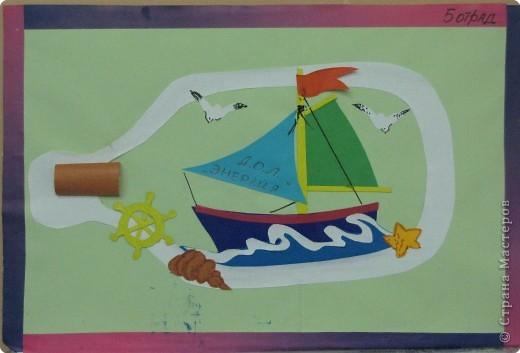 Подводная одисея. фото 9