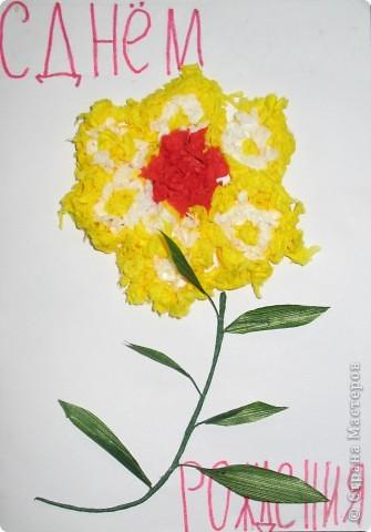 Еще одна открытка внучки Юли для своей мамы.