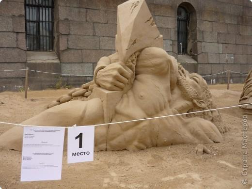 Международный фестиваль на пляже Петропавловской крепости в Санкт-Петербурге. 2009 год фото 3
