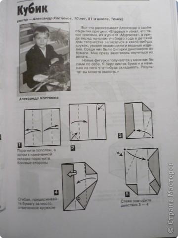 Схема кубика фото 1