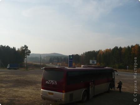 По дороге в Екатеринбург - октябрь 2008г фото 1