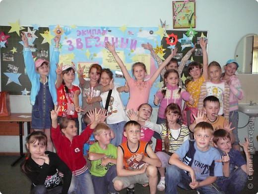 """Это мои гаврики(экипаж """"Звёздный"""" летнего школьного лагеря).Мы собрались в зоопарк! фото 1"""