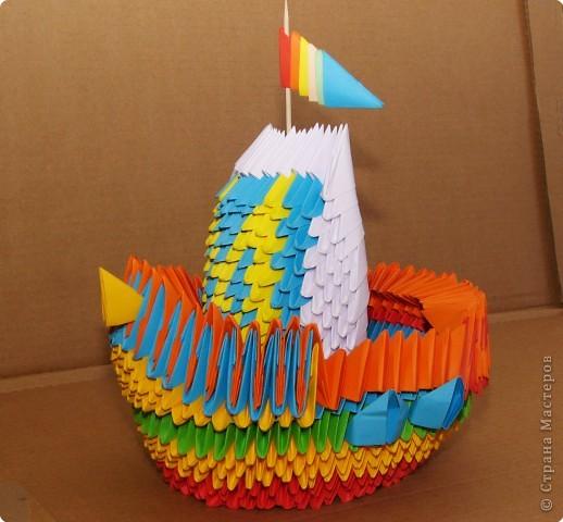 Модульное оригами Бумага