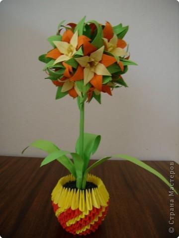 Кусудама: Подарок для подруги на день рождение.