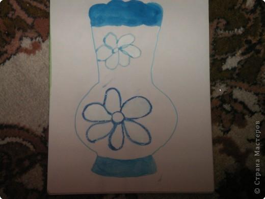 Рисование и живопись: Ваза