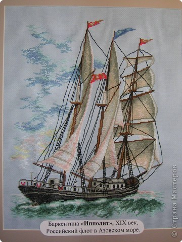 Вышивка крестом Парусники фото
