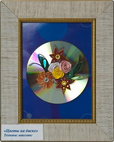 Цветы на диске
