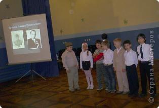 Праздник День Победы в 1 классе фото 2