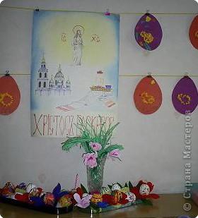 """Пасха в """"Кристаллике"""" фото 2"""