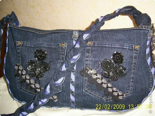 Сумка  из  старых  джинсов фото 1