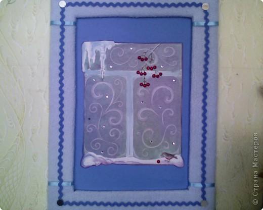 """Панно """"Морозные узоры"""" Виталя Рыжков 6 класс фото 1"""