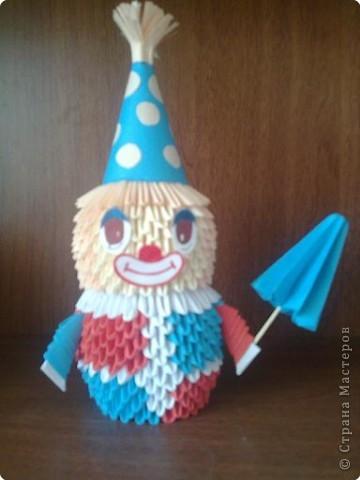 Оригами модульное: Клоун))
