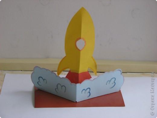Взлетающая ракета!