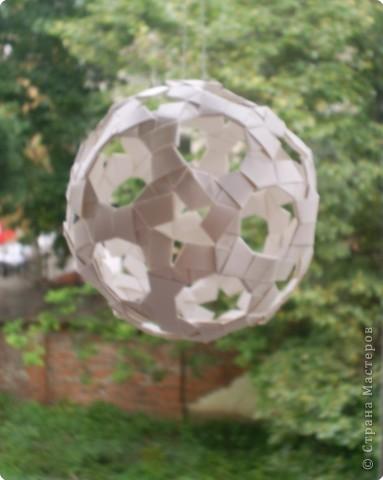 """Кусудама """"Sphere 94"""""""