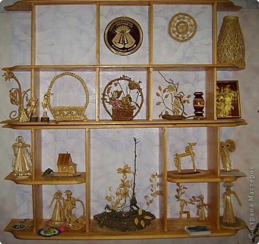 Музей народных промыслов в селе Мульта фото 10