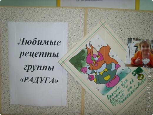 """проект """"Творческая семья"""""""
