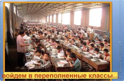 Надпись на доске УДАЧНОГО УЧЕБНОГО ГОДА! фото 3