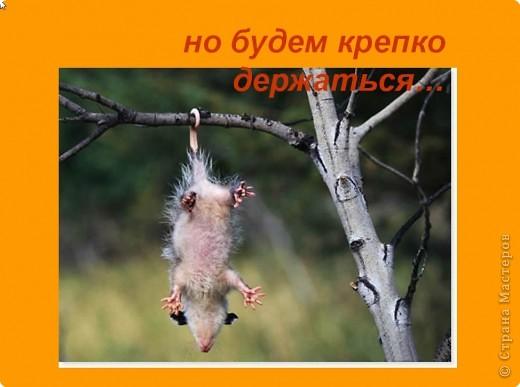 Надпись на доске УДАЧНОГО УЧЕБНОГО ГОДА! фото 4