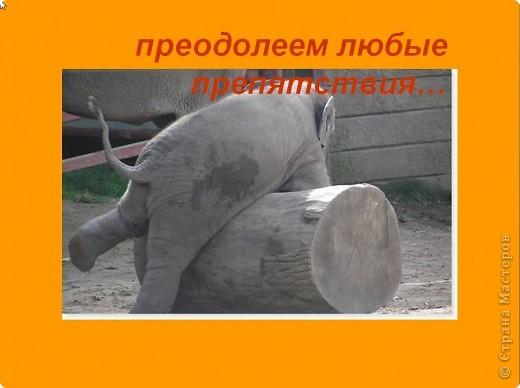 Надпись на доске УДАЧНОГО УЧЕБНОГО ГОДА! фото 5