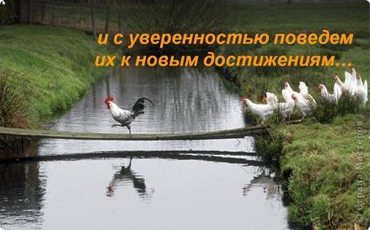 Надпись на доске УДАЧНОГО УЧЕБНОГО ГОДА! фото 7