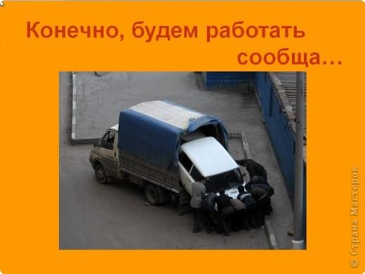Надпись на доске УДАЧНОГО УЧЕБНОГО ГОДА! фото 8