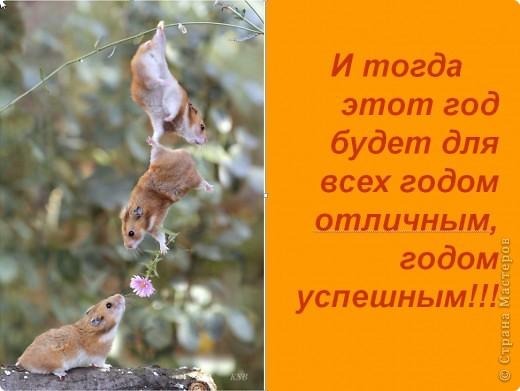 Надпись на доске УДАЧНОГО УЧЕБНОГО ГОДА! фото 14
