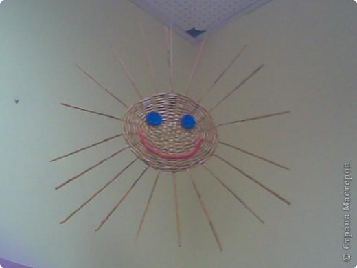 Плетение: Солнышко