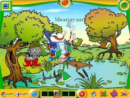 Однажды теплым вечером Громозека и Кот в сапогах мирно беседовали и пили чай на лужайке.  фото 3