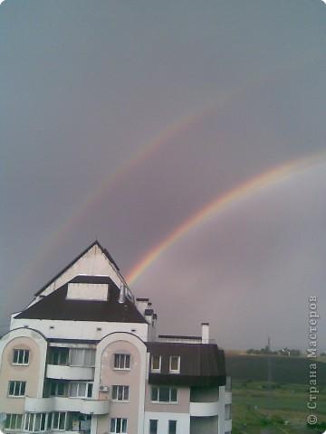 После дождя появилась на небе радуга, да не одна, а сразу две, пока бегала за телефоном она побледнела...