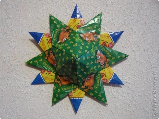 Вифлеемская звезда фото 1