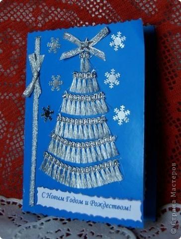 серебряный блеск на голубом фоне фото 1