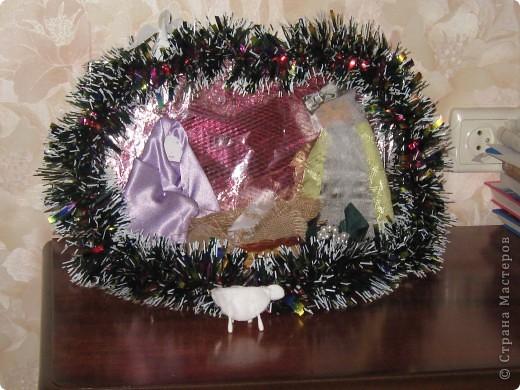 Спасибо за то, что вы есть!!! Вертеп- в подарок на Рождество.