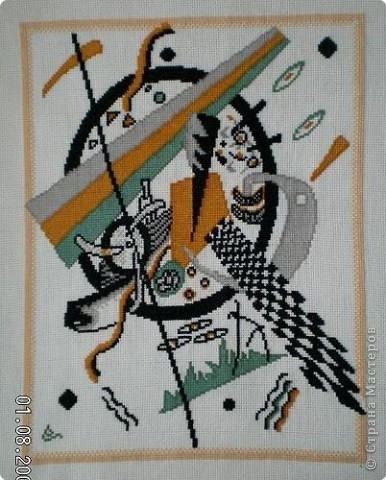 """Вышивка: В. Кандинский """"Композиция, 1922г."""""""