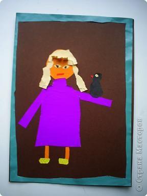Лера такой увидела Бабу-Ягу. фото 3