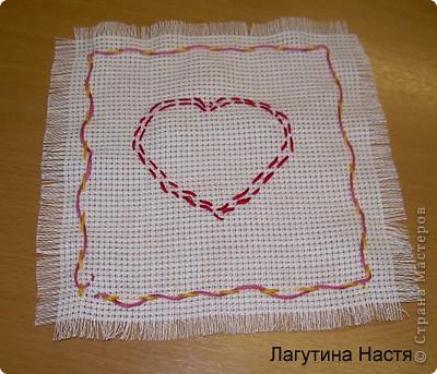 Салфетка с бахромой. Сердце