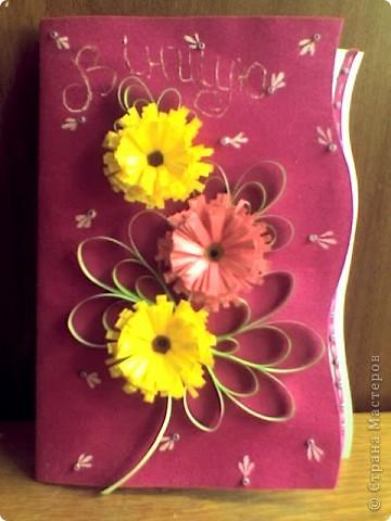 Моя открытка=)))))) фото 1