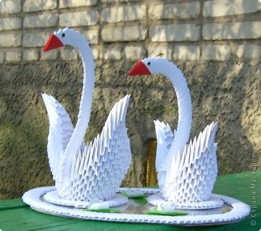 Оригами модульное: Чудесные минуты творчества! фото 1