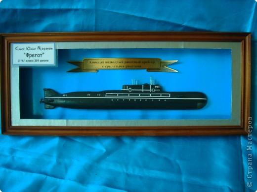Потаенное судно Ефима Никонова фото 5